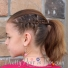 Racer Stripe Braids